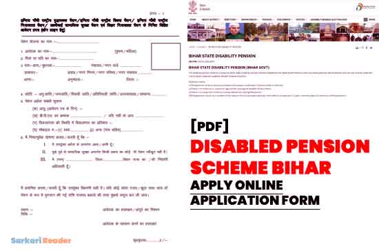 Disabled-Pension-Scheme-Bihar