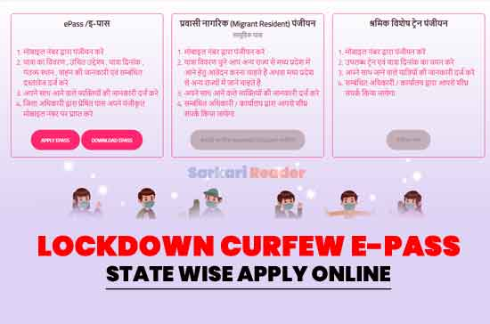 Lockdown-Curfew-E-Pass-State-Wise-Apply-Online