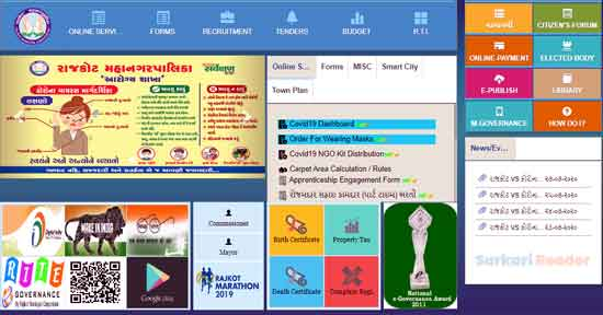 Online-application-for-a-birth-certificate-in-Gujarat