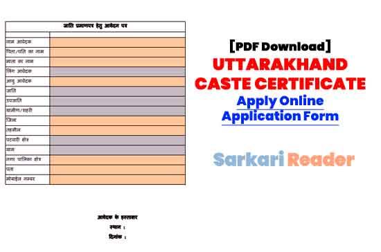 Uttarakhand-Caste-Certificate