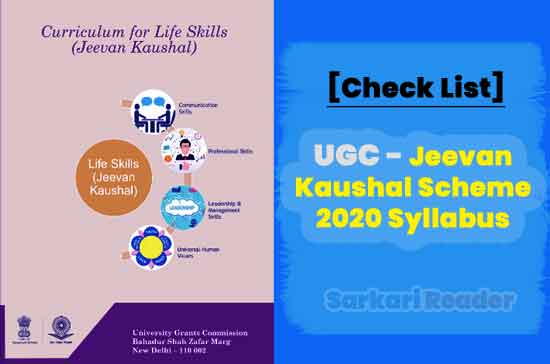 UGC-Jeevan-Kaushal-Scheme-2020-syllabus
