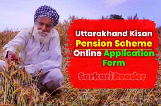 Uttarakhand-Kisan-Pension-Scheme