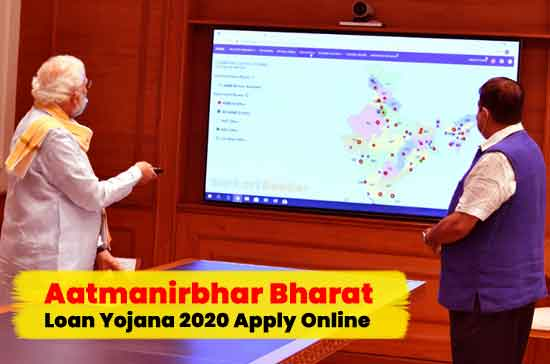 Aatmanirbhar-Bharat-Loan-Yojana-Apply-Online