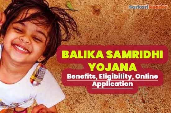 Balika-Samridhi-Yojana-Online-Application