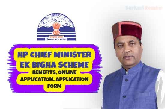 HP-Chief-Minister-Ek-Bigha-Scheme-Benefits,-Online-Application,-Application-Form