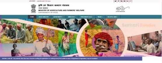 Krishi-Udan-Yojana-Online-Application-Registration-process