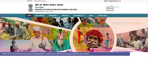 Krishi-Udan-Yojana-Online-Application-Registration-process