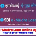 SBI-E-Mudra-Loan-Online-Apply