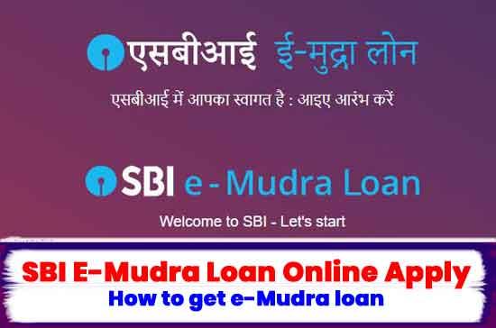 SBI-E-Mudra-Loan-Online-Apply