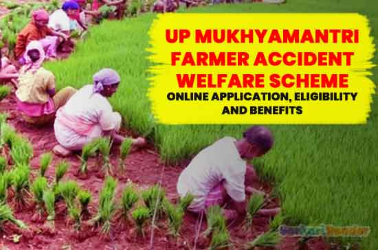 UP-Mukhyamantri-Farmer-Accident-Welfare-Scheme