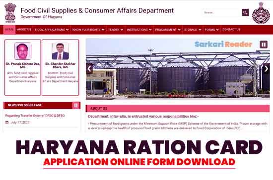Haryana-Ration-Card