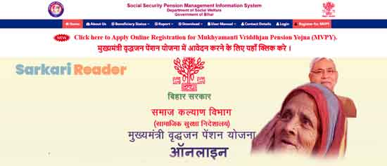 How-to-apply-for-Bihar-old-age-pension-scheme