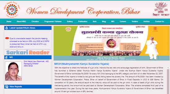 How-to-apply-for-Mukhyamantri-Kanya-Utthan-Yojana