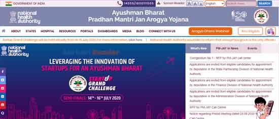 How-to-apply-for-Pradhan-Mantri-Ayushman-Bharat-Scheme
