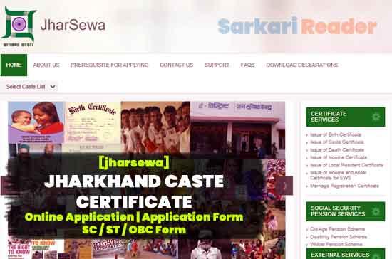 Jharkhand-Caste-Certificate