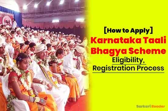 Karnataka-Taali-Bhagya-Scheme