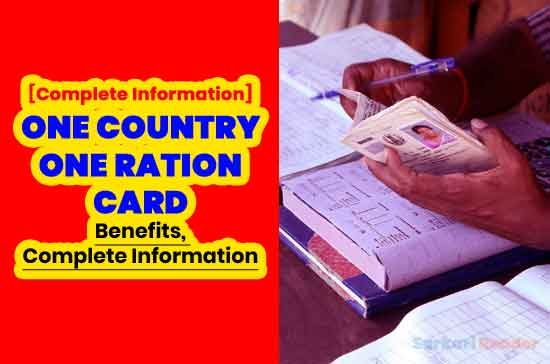 One-Country-One-Ration-Card