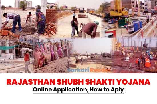 Rajasthan-Shubh-Shakti-Yojana