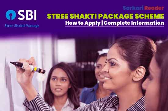 Stree-Shakti-Package-Scheme-How-to-Apply