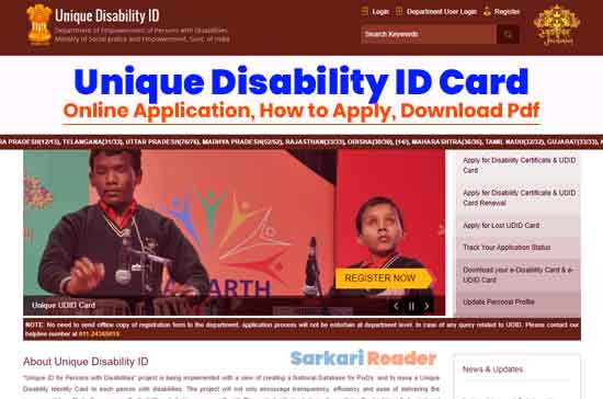 Unique-Disability-ID-Card