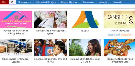 How-to-Apply-Online-for-Aponar-Apon-Ghar-Loan-Subsidy-Scheme