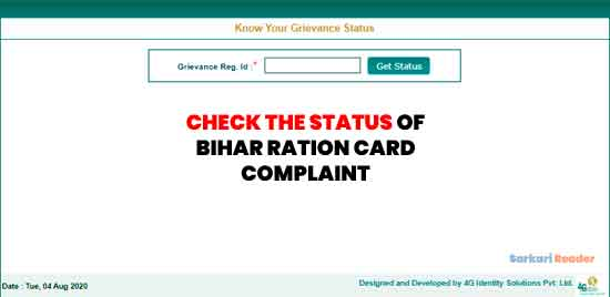How-to-check-the-status-of-Bihar-Ration-Card-complaint