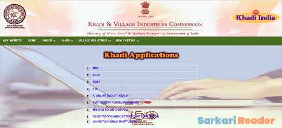 Khadi-Agarbatti-Atmanirbhar-Mission-Application