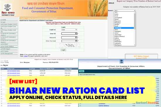 New-Bihar-Ration-Card-List