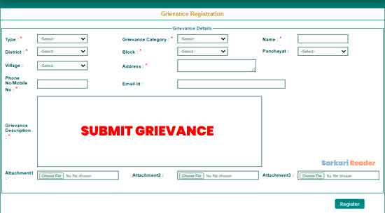 Submit-Grievance-Ration-Card