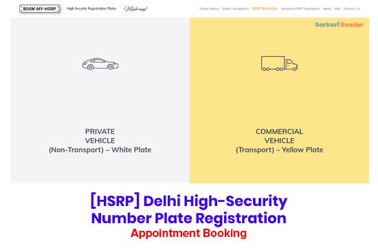 Delhi-High-Security-Number-Plate-Registration