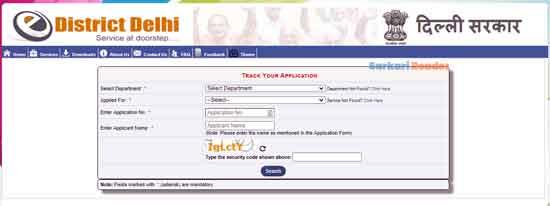 Delhi-Vidhwa-Pension-Track-Your-Application