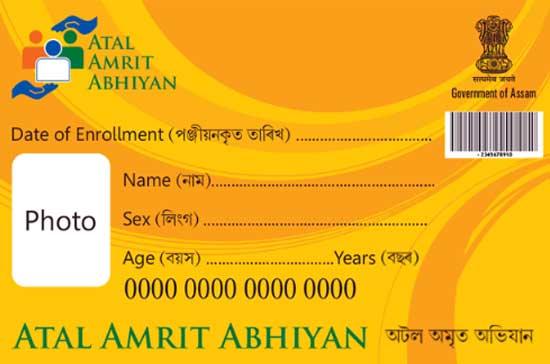 Enrollment-for-Atal-Amrit-Abhiyan-Assam