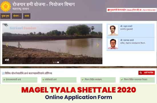Magel-Tyala-Shettale