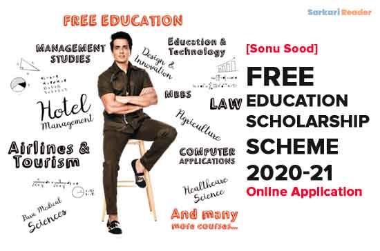 Sonu-Sood-Free-Education-Scholarship-Scheme
