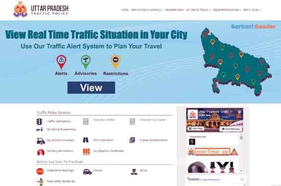 Uttar-Pradesh-e-Challan-Payment-Online-Application
