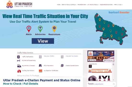 Uttar-Pradesh-e-Challan-Payment-and-Status-Online
