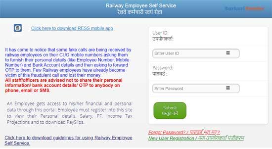 AIMS-Portal-Employee-Self-Service