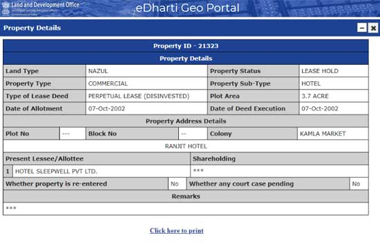 How-to-Download-View-Print-Property-Card-Online-vai-e-Dharti-Geo-Portal