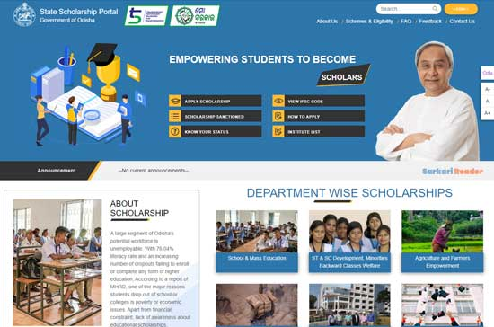 How-to-apply-for-the-scholarship-on-Odisha-State-Scholarship-Portal