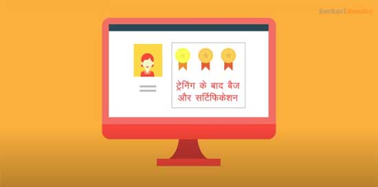 How-to-download-the-Mukhya-Mantri-Rise-Digital-Certificate
