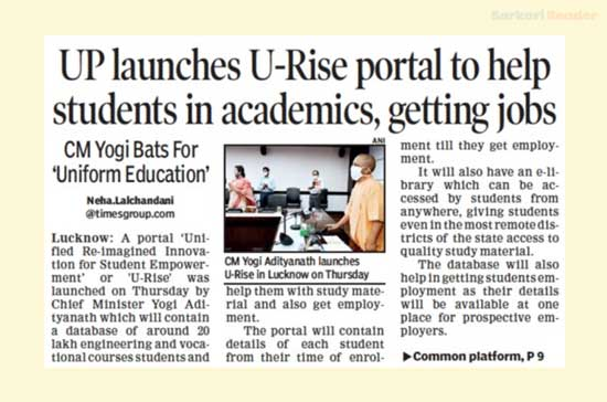 Official-Launch-of-UP-URISE-Portal-by-Uttar-Pradesh-Chief-Minister-Yogi-Adityanath