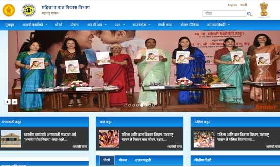 Online-registration-process-for-Bal-Sangopan-Yojana