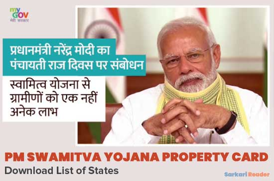 PM-Swamitva-Yojana-Property-Card