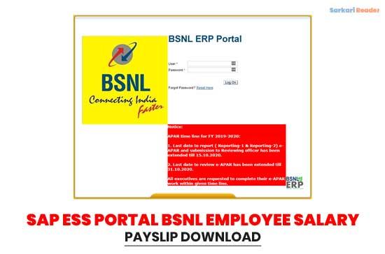 SAP-ESS-portal-login