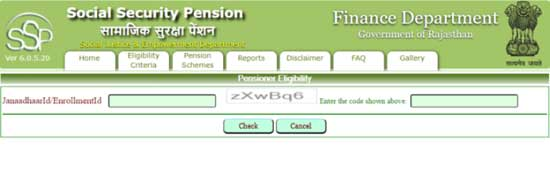 Check-Pensioner-Eligibility-by-Jan-Aadhaar