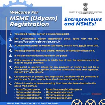 Information-About-Udyam-Registration-Portal