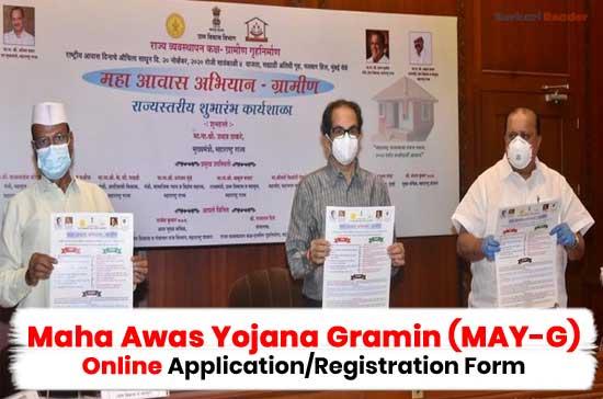 Maha-Awas-Yojana-Gramin-Online