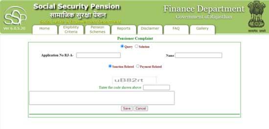 Pensioner-Complaint-Procedure