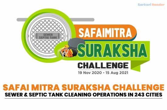 Safai-Mitra-Suraksha-Challenge