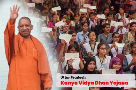 UP-Kanya-Vidya-Dhan-Yojana